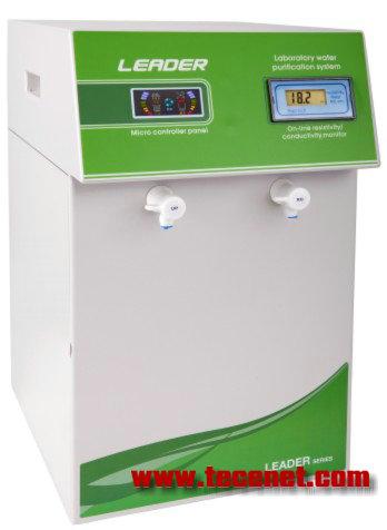 LEADER系列生化分析仪用超纯水仪