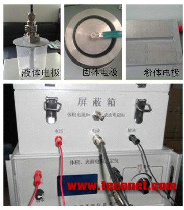 体积表面电阻试验机