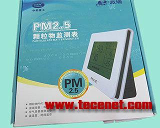 山东批发PM2.5空气质量监测仪