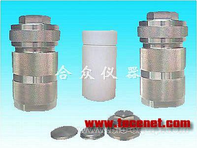 郑州水热合成釜价格(HZ-50ML)