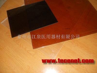 pvc透明板,茶色板,咖啡色pvc板