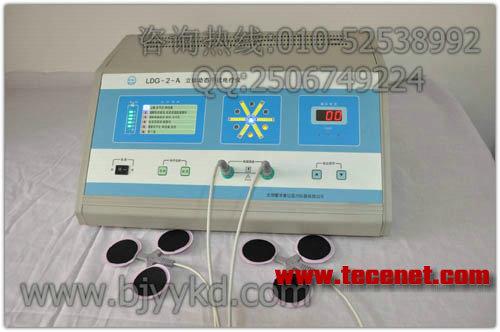 LDG-2-A型立体动态干扰电疗法仪