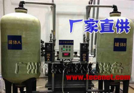 锅炉水处理  软化水设备