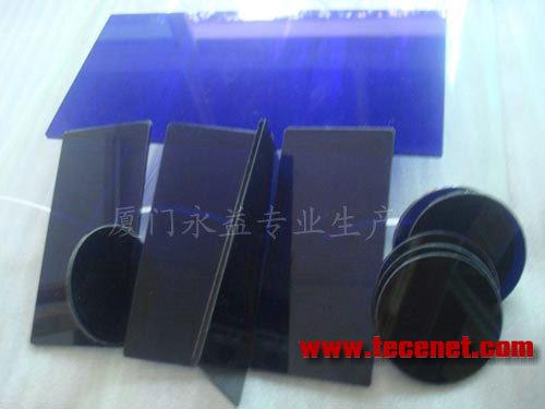 电焊玻璃定做,定制电焊玻璃,钴玻璃定做