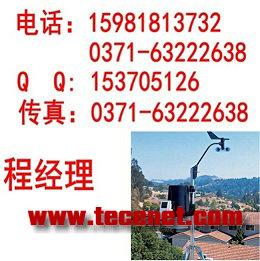 线气象站Vantage Pro2  6152, 6153, 6152C