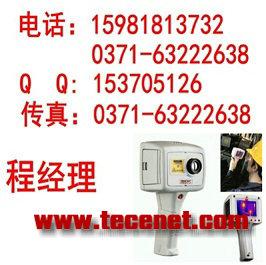 红外热像仪IRI4010