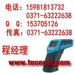 红外线测温仪BG32