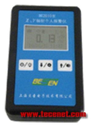 BS2010 χ、γ个人剂量仪