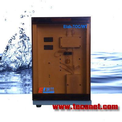 Elab-TOC/WT总有机碳分析仪