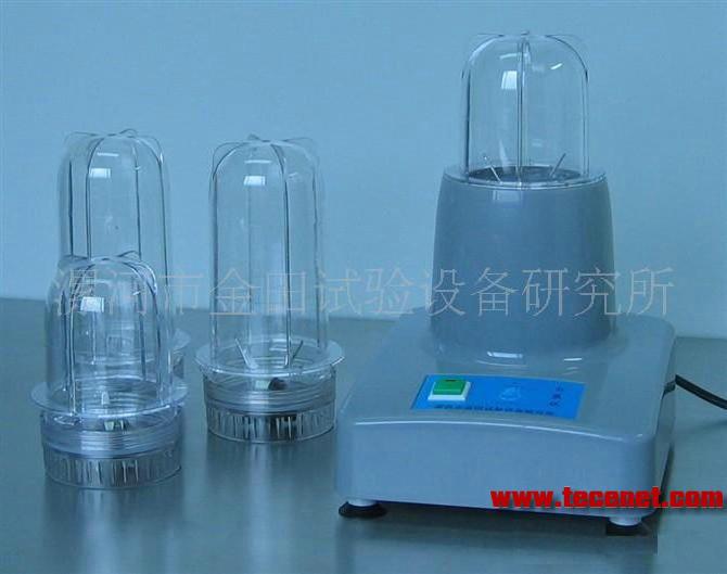 黄曲霉检验专用均质器(匀浆机)