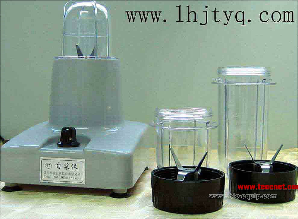 匀浆仪,均质器,研磨仪