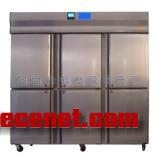 种子低温低湿储藏柜CZ-1600FC低温保存柜