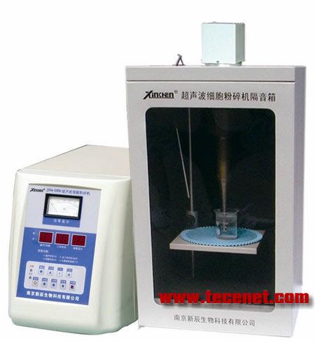 JY98-IIIDN型超声波细胞粉碎机