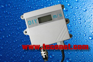 光照度变送器,照度采集器,光传感器