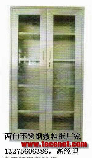 不锈钢敷料柜、器械柜厂家