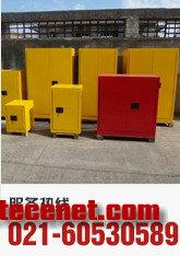 工业安全柜、油桶柜厂家直销