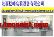 实验台、西安实验台、通风柜13379510408