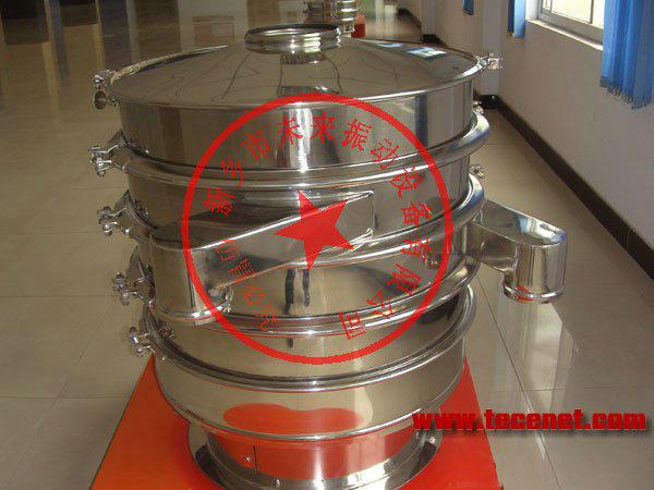 原料药振动筛分机