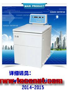 DL5冷冻低速离心机 DD5低速离心机
