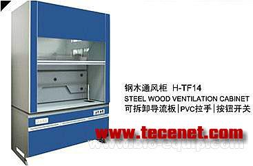 通风柜药品柜PP实验台气瓶柜安全柜吸气罩