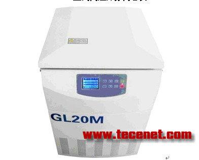 GL20M  立式高速冷冻离心机