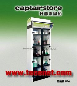 药品间立式净气型储药柜