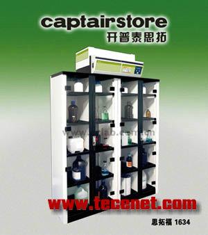药品间常用无管道试剂柜