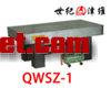 WSZ-1B型 轻便精密光学平台