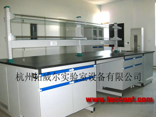 杭州实验台 宁波实验台 绍兴实验台