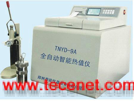 柳州砖厂煤炭热值化验设备全自动量热仪价格