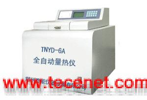 云南燃料油热值分析化验设备全自动量热仪