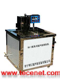 RH-Ⅰ摇晃式超声波清洗机