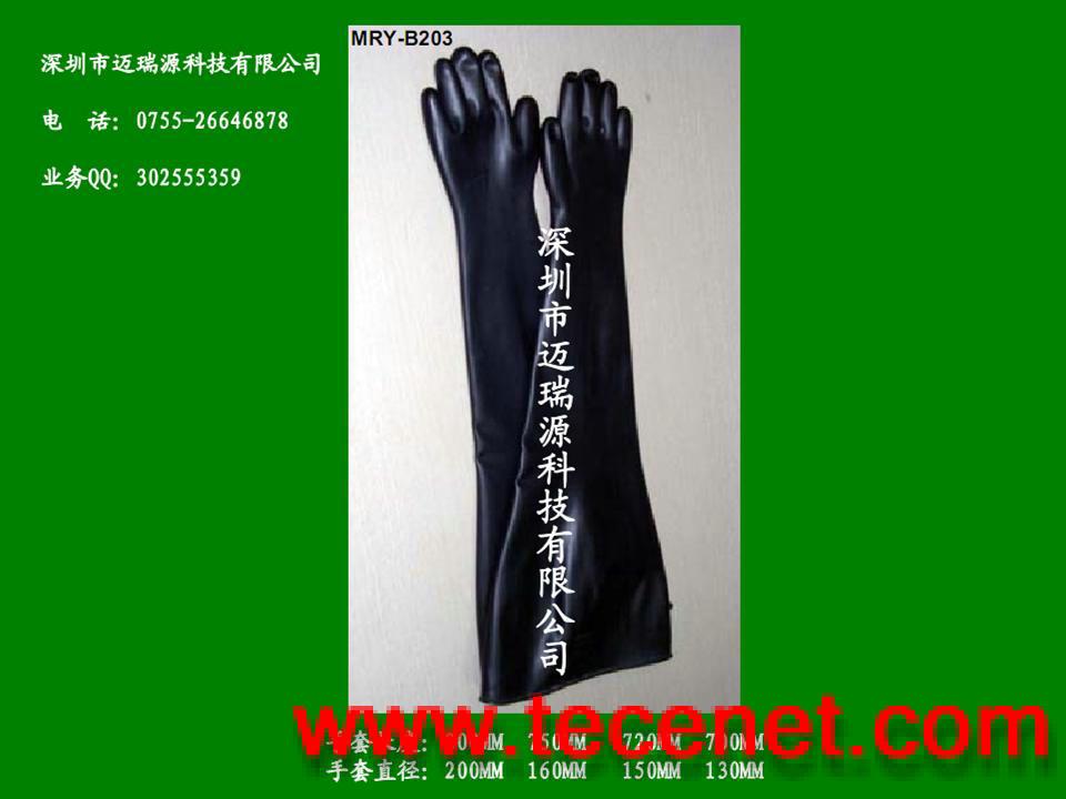 耐电解液丁基橡胶注液机手套