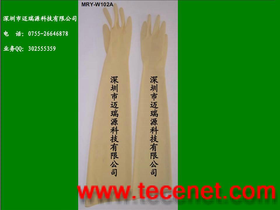 生物柜安全防护手套