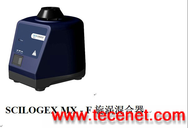SCILOGEX MX - F旋涡混合器