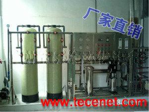 反渗透系统 混床设备 工业纯水