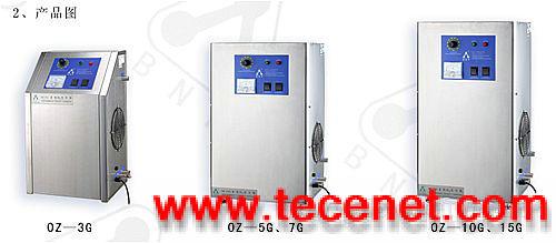 两用型OZ系列臭氧发生器