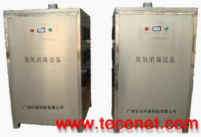 广州臭氧发生器价格-大型臭氧发生器