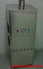 食品厂化妆品厂臭氧消毒机|臭氧消毒设备