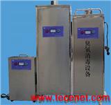 广州空调臭氧消毒机,管道消毒臭氧发生器