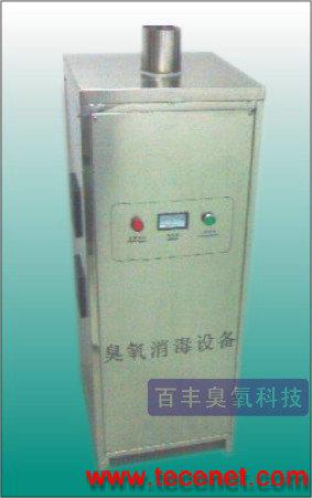 广州南宁长沙臭氧设备|优质臭氧消毒机