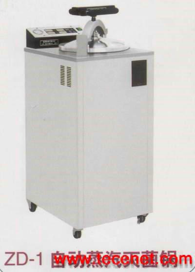 自动蒸汽灭菌器
