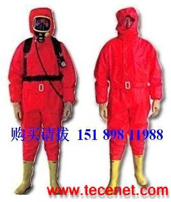 防化服,防酸服,耐酸碱防护服