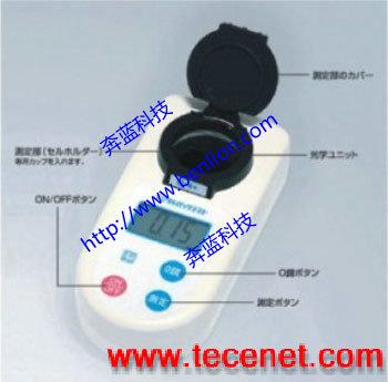 日本共立单项目水质分析仪