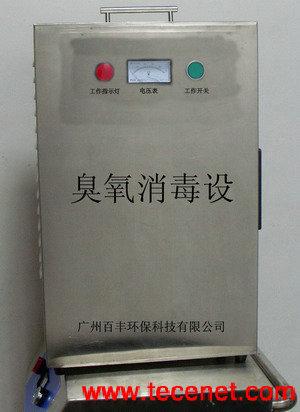 厂家直销小型臭氧发生器/手提式臭氧机