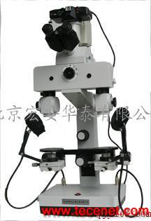 同轴偏振光多功能摄影仪