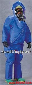 A级防化服-标准A级气密型防化服