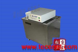无锡雷士标准超声波清洗机