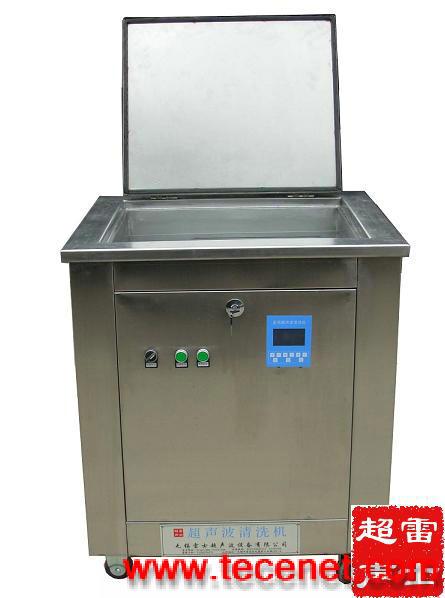 医院供应室消毒中心用超声波清洗机