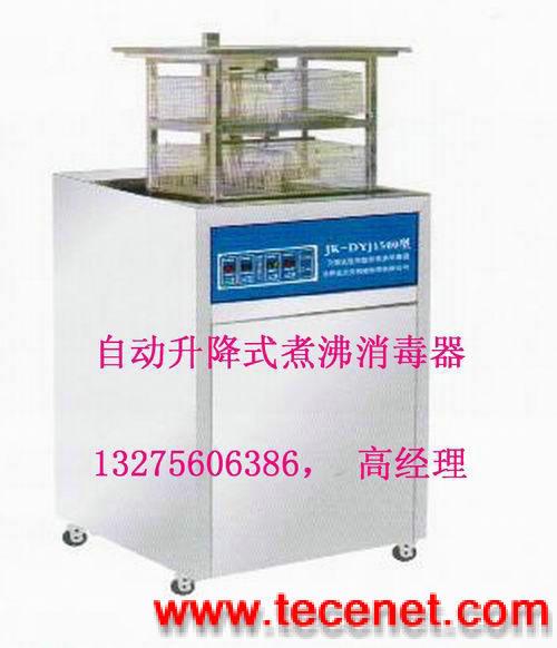 电动升降型煮沸上油机